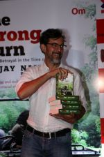 Rajat Kapoor at the Book launch of The Wrong Turn by Sanjay Chopra and Namita Roy Ghose on 1st March 2017 (14)_58b7ee67c4667.JPG
