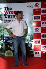 Rajat Kapoor at the Book launch of The Wrong Turn by Sanjay Chopra and Namita Roy Ghose on 1st March 2017 (17)_58b7ee46c8f3e.JPG