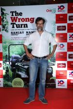 Rajat Kapoor at the Book launch of The Wrong Turn by Sanjay Chopra and Namita Roy Ghose on 1st March 2017 (18)_58b7ee49796d5.JPG