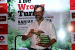 Rajat Kapoor at the Book launch of The Wrong Turn by Sanjay Chopra and Namita Roy Ghose on 1st March 2017 (19)_58b7ee4bf1992.JPG