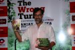 Rajat Kapoor at the Book launch of The Wrong Turn by Sanjay Chopra and Namita Roy Ghose on 1st March 2017 (20)_58b7ee4e46548.JPG