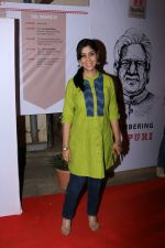 Sakshi Tanwar at Colors khidkiyaan Theatre Festival on 1st March 2017 (52)_58b7e528b864e.JPG