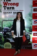 Simone Singh at the Book launch of The Wrong Turn by Sanjay Chopra and Namita Roy Ghose on 1st March 2017 (11)_58b7f003027d3.JPG