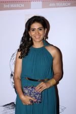 Sonali Kulkarni at Colors khidkiyaan Theatre Festival on 1st March 2017 (58)_58b7e55d958ce.JPG