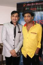 Sunil Pal at Poster Launch Of The Film Love Vs Gangster on 1st March 2017 (26)_58b7f6dc39ff0.JPG