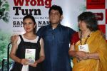 Tisca Chopra at the Book launch of The Wrong Turn by Sanjay Chopra and Namita Roy Ghose on 1st March 2017 (23)_58b7ee822711d.JPG