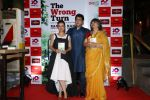 Tisca Chopra at the Book launch of The Wrong Turn by Sanjay Chopra and Namita Roy Ghose on 1st March 2017 (24)_58b7ee849f0d7.JPG