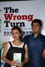 Tisca Chopra at the Book launch of The Wrong Turn by Sanjay Chopra and Namita Roy Ghose on 1st March 2017 (25)_58b7ee868284a.JPG