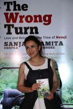 Tisca Chopra at the Book launch of The Wrong Turn by Sanjay Chopra and Namita Roy Ghose on 1st March 2017 (26)_58b7ee88cfed2.JPG