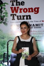 Tisca Chopra at the Book launch of The Wrong Turn by Sanjay Chopra and Namita Roy Ghose on 1st March 2017 (27)_58b7ef024fd77.JPG