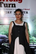 Tisca Chopra at the Book launch of The Wrong Turn by Sanjay Chopra and Namita Roy Ghose on 1st March 2017 (29)_58b7ee8d2ffa4.JPG