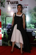 Tisca Chopra at the Book launch of The Wrong Turn by Sanjay Chopra and Namita Roy Ghose on 1st March 2017 (31)_58b7ee91e6fa0.JPG