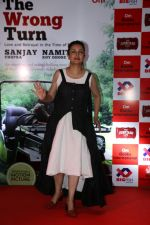 Tisca Chopra at the Book launch of The Wrong Turn by Sanjay Chopra and Namita Roy Ghose on 1st March 2017 (32)_58b7ee942aede.JPG