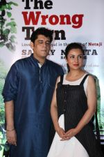 Tisca Chopra at the Book launch of The Wrong Turn by Sanjay Chopra and Namita Roy Ghose on 1st March 2017 (35)_58b7ee9b28c37.JPG