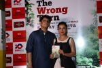 Tisca Chopra at the Book launch of The Wrong Turn by Sanjay Chopra and Namita Roy Ghose on 1st March 2017 (36)_58b7ee9d705f6.JPG