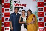 Tisca Chopra at the Book launch of The Wrong Turn by Sanjay Chopra and Namita Roy Ghose on 1st March 2017 (37)_58b7eea01d732.JPG