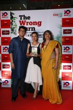 Tisca Chopra at the Book launch of The Wrong Turn by Sanjay Chopra and Namita Roy Ghose on 1st March 2017 (39)_58b7eea519388.JPG