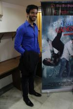 at Poster Launch Of The Film Love Vs Gangster on 1st March 2017 (42)_58b7f6453de75.JPG