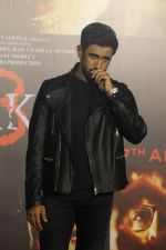 Amit Sadh at the Trailer Launch Of Film Sarkar 3 on 2nd March 2017 (11)_58b91ae32671d.JPG
