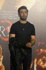 Amit Sadh at the Trailer Launch Of Film Sarkar 3 on 2nd March 2017 (13)_58b91ae568b2e.JPG