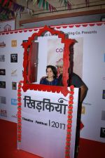 Anupama Chopra at Colors khidkiyaan Theatre Festival on 2nd March 2017 (76)_58b93a3365462.JPG