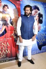Ashutosh Rana at the premiere of film Jeena Isi Ka Naam Hai on 2nd March 2017 (41)_58b9434f79f5c.JPG