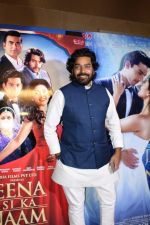 Ashutosh Rana at the premiere of film Jeena Isi Ka Naam Hai on 2nd March 2017 (45)_58b9435745e40.JPG