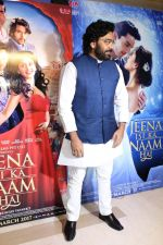 Ashutosh Rana at the premiere of film Jeena Isi Ka Naam Hai on 2nd March 2017