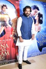 Ashutosh Rana at the premiere of film Jeena Isi Ka Naam Hai on 2nd March 2017 (44)_58b9435580472.JPG