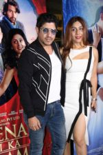 Harry Anand at the premiere of film Jeena Isi Ka Naam Hai on 2nd March 2017