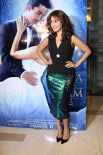 Manjari Phadnis at the premiere of film Jeena Isi Ka Naam Hai on 2nd March 2017 (25)_58b9439f0be08.JPG