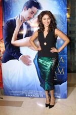 Manjari Phadnis at the premiere of film Jeena Isi Ka Naam Hai on 2nd March 2017 (26)_58b943a0e3691.JPG