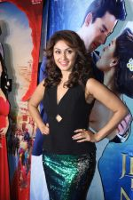 Manjari Phadnis at the premiere of film Jeena Isi Ka Naam Hai on 2nd March 2017 (28)_58b943a4ef3fb.JPG