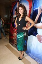 Manjari Phadnis at the premiere of film Jeena Isi Ka Naam Hai on 2nd March 2017