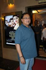 Rakesh Bedi at the premiere of film Jeena Isi Ka Naam Hai on 2nd March 2017