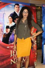 Shraddha Musale at the premiere of film Jeena Isi Ka Naam Hai on 2nd March 2017 (75)_58b943d57abd2.JPG