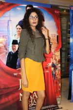 Shraddha Musale at the premiere of film Jeena Isi Ka Naam Hai on 2nd March 2017 (76)_58b943d7749f7.JPG
