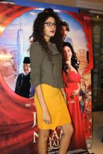 Shraddha Musale at the premiere of film Jeena Isi Ka Naam Hai on 2nd March 2017 (77)_58b943d953158.JPG