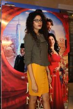 Shraddha Musale at the premiere of film Jeena Isi Ka Naam Hai on 2nd March 2017 (78)_58b943db1cf00.JPG