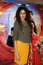 Shraddha Musale at the premiere of film Jeena Isi Ka Naam Hai on 2nd March 2017