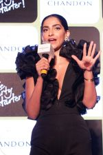 Sonam Kapoor at Chandon_s Party Starter Song with singer Anushka on 2nd March 2017 (34)_58b93dafbe826.JPG