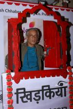 Sudhir Mishra at Colors khidkiyaan Theatre Festival on 2nd March 2017 (52)_58b93afb54dfa.JPG