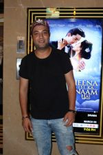 Varun Sharma at the premiere of film Jeena Isi Ka Naam Hai on 2nd March 2017 (62)_58b943e3b38bc.JPG