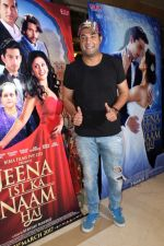 Varun Sharma at the premiere of film Jeena Isi Ka Naam Hai on 2nd March 2017 (63)_58b943e6baffd.JPG