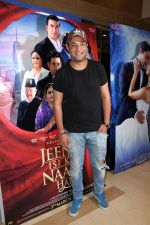Varun Sharma at the premiere of film Jeena Isi Ka Naam Hai on 2nd March 2017 (65)_58b943ea3e922.JPG