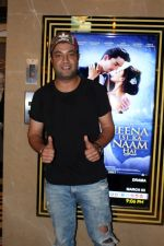 Varun Sharma at the premiere of film Jeena Isi Ka Naam Hai on 2nd March 2017