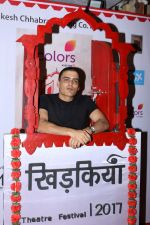at Colors khidkiyaan Theatre Festival on 2nd March 2017 (1)_58b93a428f06c.JPG