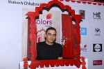 at Colors khidkiyaan Theatre Festival on 2nd March 2017 (105)_58b93a6544053.JPG