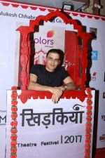 at Colors khidkiyaan Theatre Festival on 2nd March 2017 (2)_58b93a4483c20.JPG