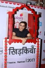 at Colors khidkiyaan Theatre Festival on 2nd March 2017 (3)_58b93a4682d33.JPG